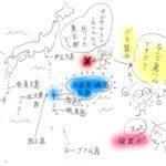 小笠原の旅–その1船旅編–あ~、ごくらく