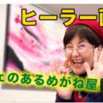 茅ヶ崎テレビさん、カフェ個展に取材にきてくれました