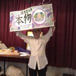 7088古希と米寿のアーティスト、サイコーだな!